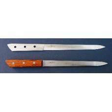 """8"""" Slicing/Carving Knife Kit"""