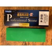 Naniwa Professional Stone 210x70x20 1000grit