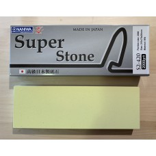 Naniwa Waterstone 2000 grit - 10mm high
